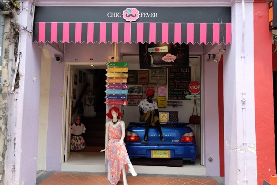 kucuk-martha-singapur-gezi-notlari-seyahat-haji-lane-shop