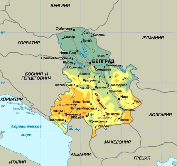 Yandex Karta Srbije Gdje Se Nalazi Srbija Drzava Na Karti Svijeta