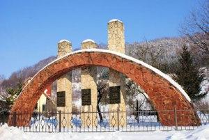 Pomnik Trzech Kultur