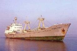 Statek Kudowa Zdrój