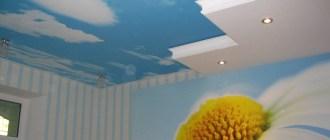 Самый практичный материал для отделки потолка на кухне: что лучше выбрать?