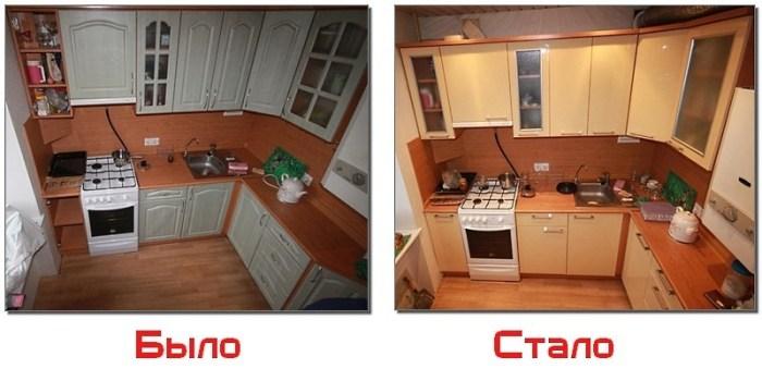 пример замена фасадов до и после