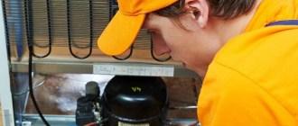 Секреты правильной заправки холодильника фреоном: что необходимо знать