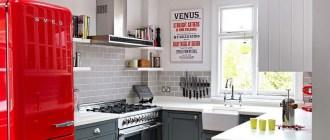 Кухня с красным холодильником - дизайн, который не даст заскучать!