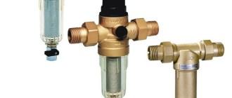 Какой выбрать фильтр грубой очистки воды и как его установить.