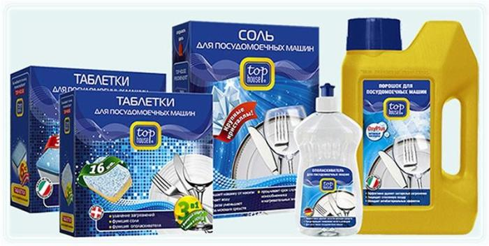 Комплект средств бытовой химии для посудомоечной машины