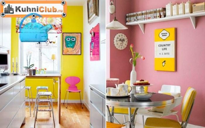 Кухня-в-желто-розовом-цвете