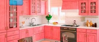 Розовая-кухня