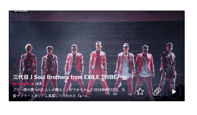 三代目 J Soul Brothers 2015 a-nation stadium fes.0823の動画