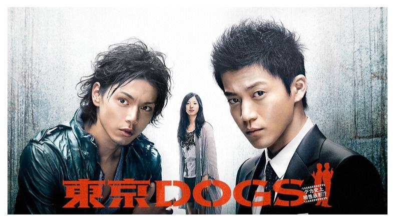ドラマ「東京DOGS」の動画情報