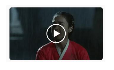 「客主~商売の神~」第13話の動画のあらすじ