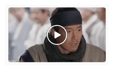 「客主~商売の神~」第30話の動画のあらすじ