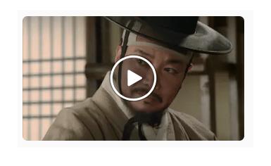 「客主~商売の神~」第29話の動画のあらすじ