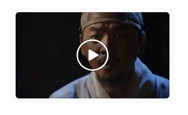 「客主~商売の神~」第3話の動画のあらすじ