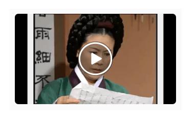 「宮廷女官チャングムの誓い」第19話の動画のあらすじ