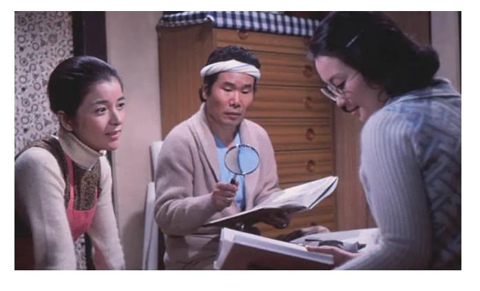 映画「男はつらいよ 葛飾立志篇(第16作)」の動画情報