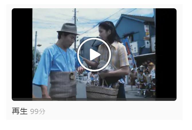 映画「男はつらいよ 寅次郎と殿様(第19作)」の動画