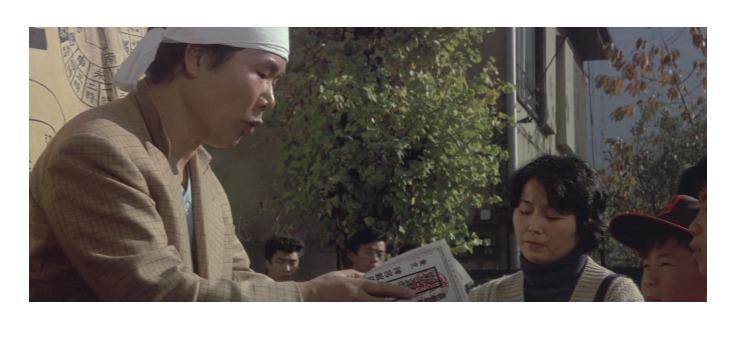 第20作「男はつらいよ 寅次郎頑張れ!」で寅さんが啖呵売した商品「易本(人相・手相)、ゴム手袋」