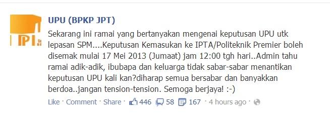 Tarikh Semak Keputusan  Kemasukan ke IPTA/Politeknik Premier ( UPU)