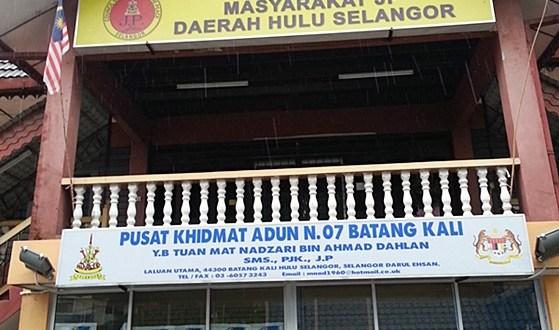 Pejabat Pusat Khidmat Adun Batang Kali