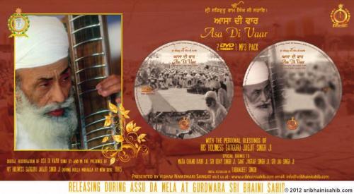 asd-1985-delhi-release-asu2012