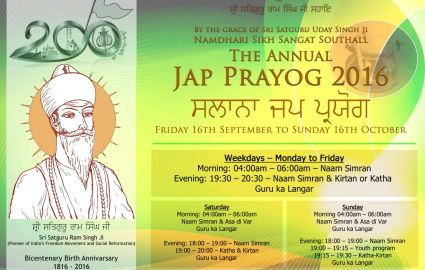 jp-flyer-southall