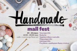 Handmade mall fest