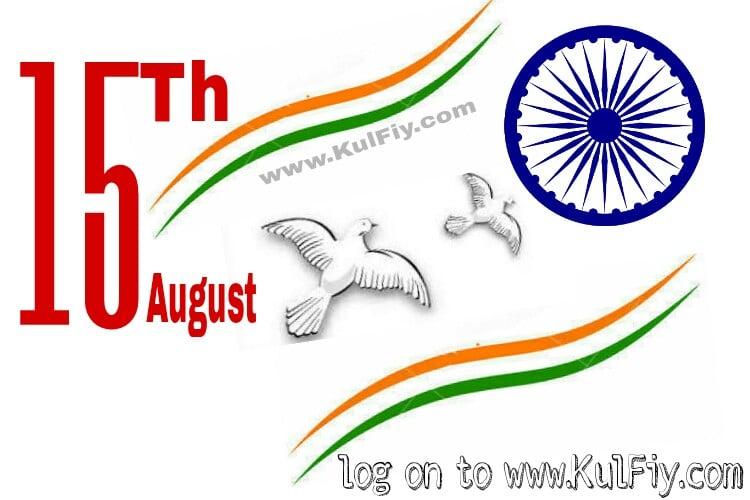 15 August Pics