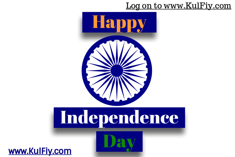 Independence day images free download