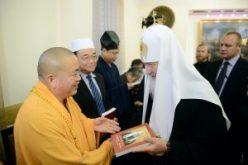Книга буддисту
