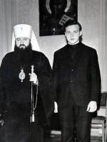 митр. Никодим и молодой Вова Гундяев