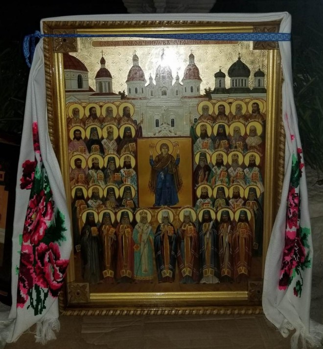 Икона. Собор новомучеников украинской земли