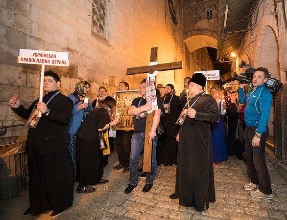 Шествие УПЦ (МП) в Иерусалиме