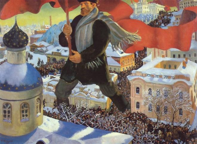 """Картина """"Большевик"""""""