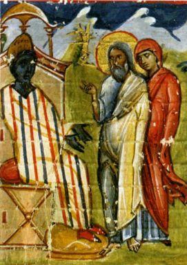 Авраам и Сара