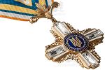 Орден Свободы