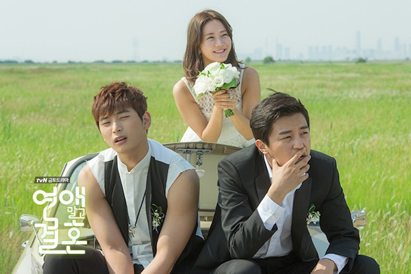 Watch marriage not dating episode 9 engsub extend1
