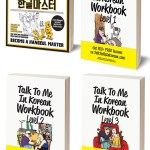 Talk To Me In Korean Beginner Package