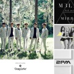 June K-Pop B-Sides That Should've Been the Lead Title Track