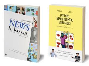 Talk To Me In Korean Intermediate giveaway