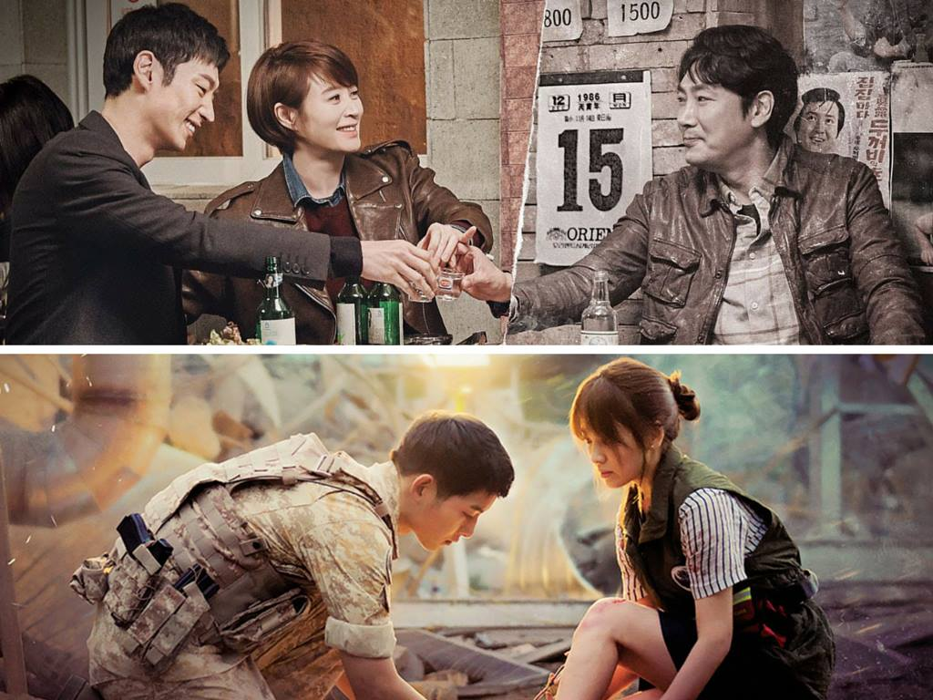 Signal Versus Descendants of the Sun