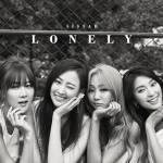 Goodbye, SISTAR: our thoughts & memories