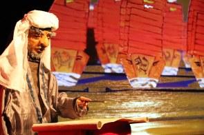 """""""Zheng He"""" in Arabien"""