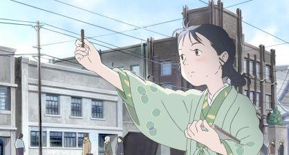 """In this corner of the World"" © Fumiyo Kouno/Futabasha/Konosekai no katasumini Project"