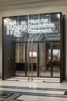 Eingangsbereich © Herta Hurnaus