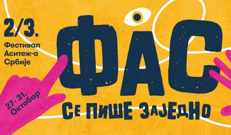 FAS se piše zajedno: 10 predstava na Festivalu ASITEŽ-a Srbije