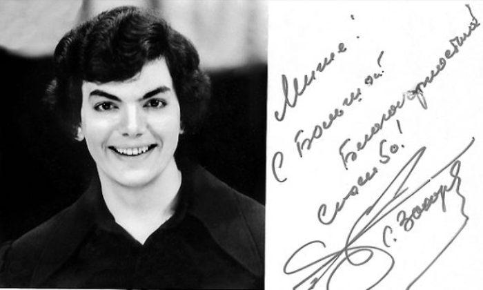 Автограф певца | Фото: diwis.ru