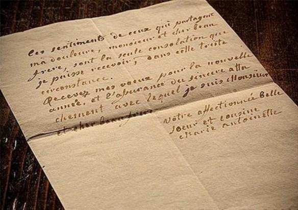 Письмо Марии-Антуанетты перед казнью