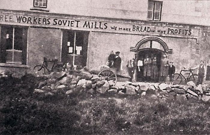 Жители Лимерика объявили о забастовке.