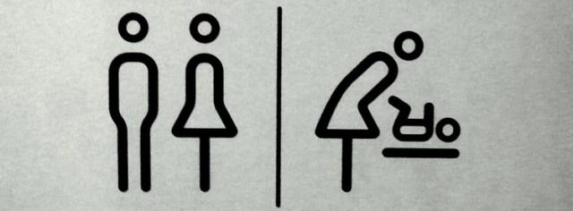 Gender Stereotype im Dürerhaus in Nürnberg ... wer wechselt die Windeln?